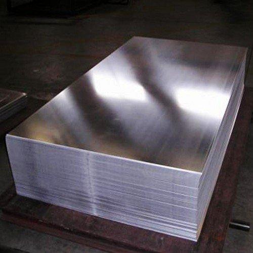 Лист стальной 16 мм 1500х8000 35ХГСА