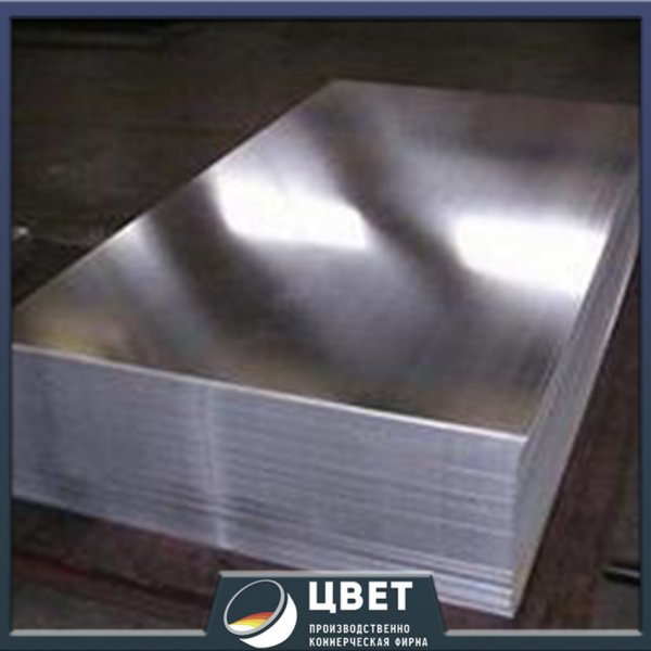 Лист дюралюминиевый Д16