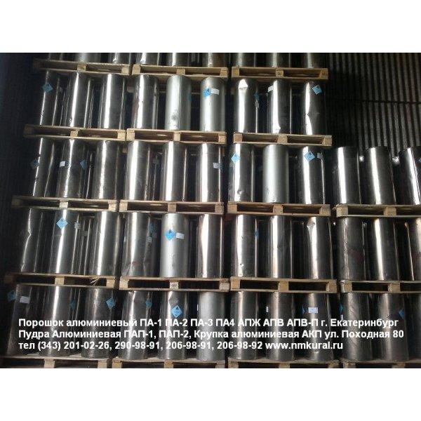 Крупка алюминиевая первичная АКП ТУ 1791-99-023-99
